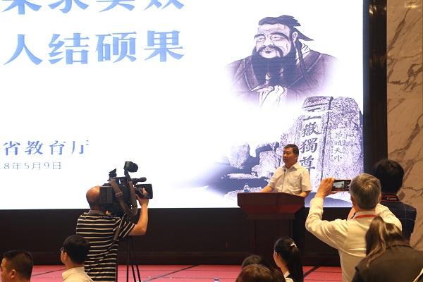 山东省教育厅代表发言